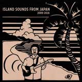 Island-Sounds-from-Japan-20.jpg
